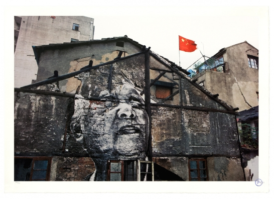 Wrinkles of The City, Action in Shanghai, Jiang Qizeng - Red Flag, China
